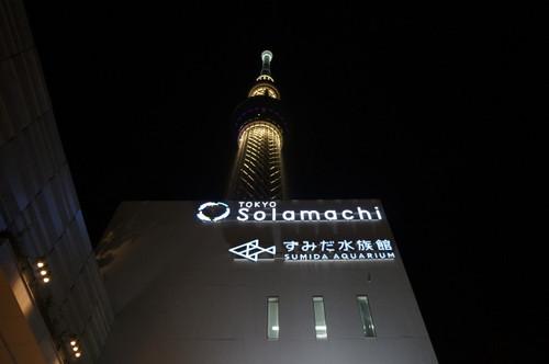 2012_0524_201110s