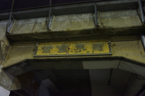 2012_0821_200749s