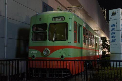 2012_0829_202134s