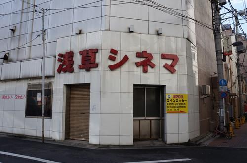 2012_1019_0912461s