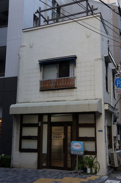 20121119_161246