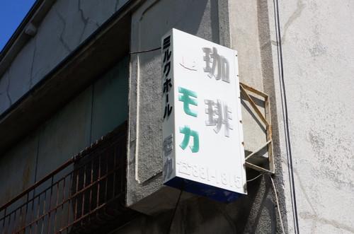 2013_0407_103038m