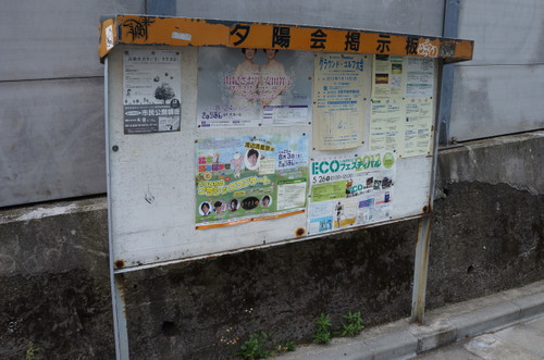 2013_0516_091100m