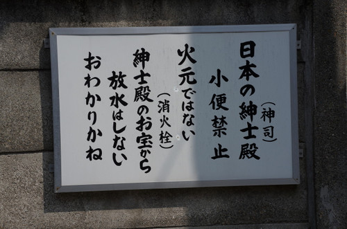 2013_0523_092026m