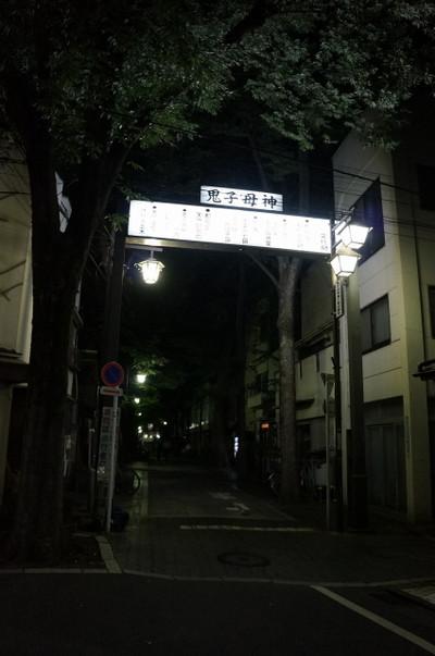 2013_0816_194220m