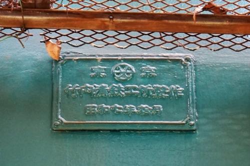 1906190821270