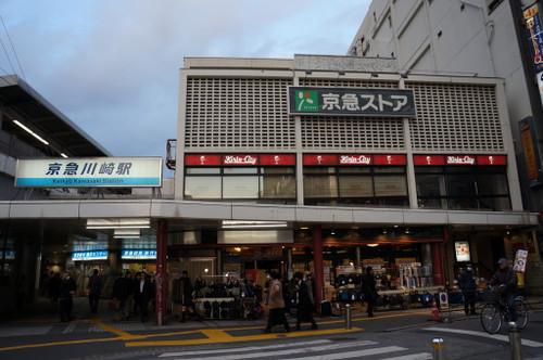 20121220_161016