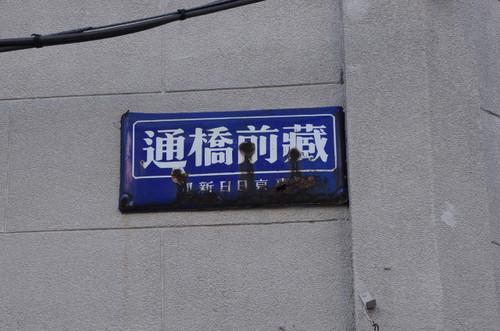 2013_0120_085018tm