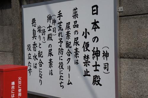 2013_0523_092006m