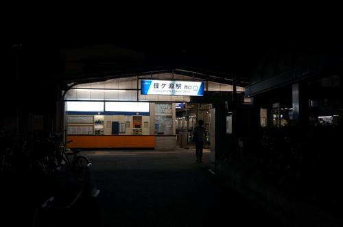 2013_0818_193902m_2