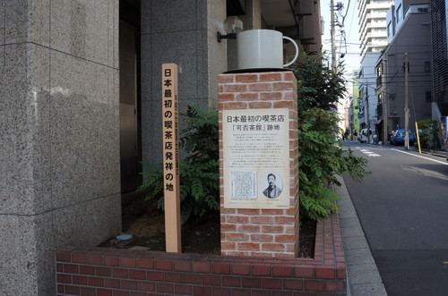 2013_0912_081924tm