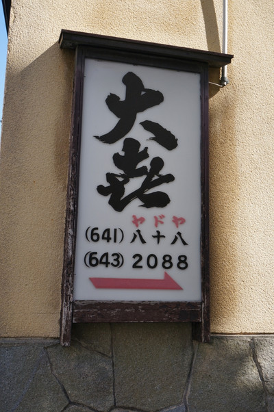 20140310_180_680x1024_2