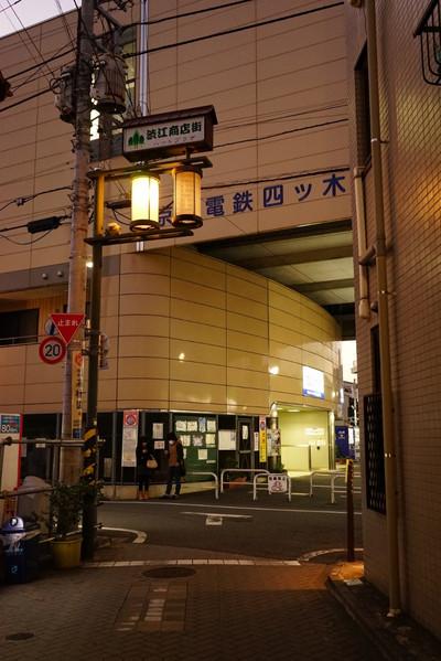 20141114_100_683x1024