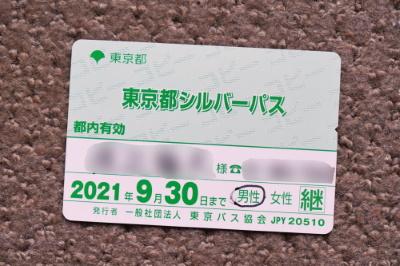 202009131212540000