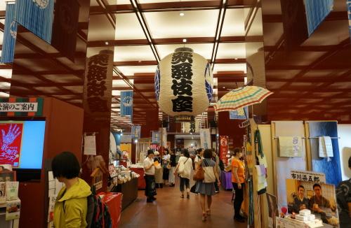 Tokyu-plaza-ginza-20160811-009